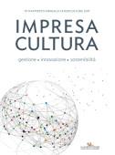 XIII Rapporto Annuale Federculture, Gangemi Editore 2017