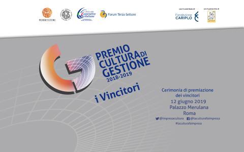 Premio Cultura di Gestione 2018-2019 IX edizione